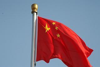 中国国旗.JPG