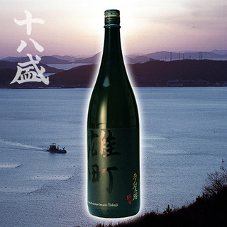 takaji-omachihiire.jpg
